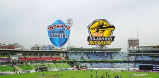 BPL LIVE,BPL LIVE Streaming,BPL telecast,Rajshahi Royals vs Rangpur Rangers LIVE,Bangladesh Premier League LIVE