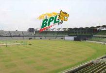 BPL 2019,BPL 2019 Live Streaming,Bangladesh Premier League,BPL 2019 Schedule,DSport