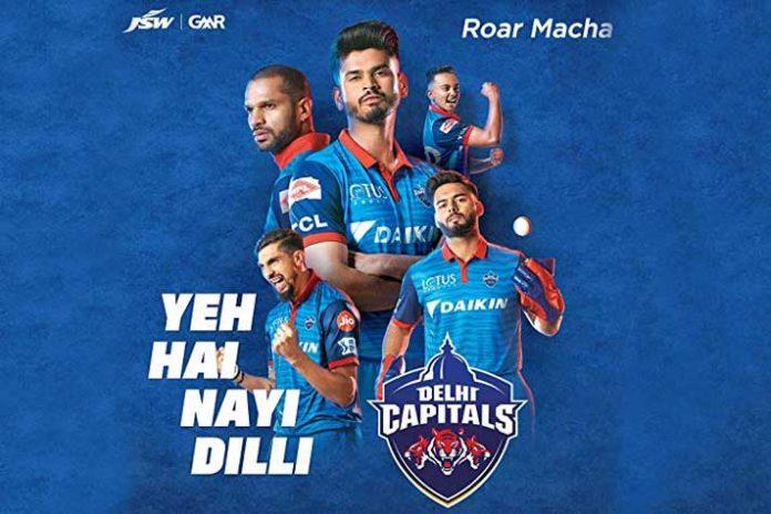 IPL 2020,IPL 2020 Auction,IPL 2020 Auction Live,Indian Premier League,Delhi Capitals