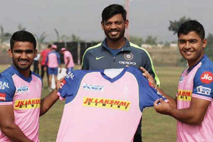 IPL 2020 Auction,IPL 2020,IPL Auction,Rajasthan Royals,Indian Premier League 2020