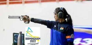 Birmingham 2022 CWG,2022 Commonwealth Games,Birmingham Games,Commonwealth Shooting Championships,2022 Birmingham
