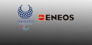 Tokyo 2020,Tokyo 2020 Paralympic Games,2020 Olympics Games,2020 Paralympic Torch Relay,Sports Business News