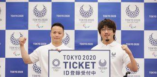 Paralympic Games,2020 Paralympic Games,Tokyo 2020,Tokyo 2020 Paralympic Games,Tokyo 2020 tickets