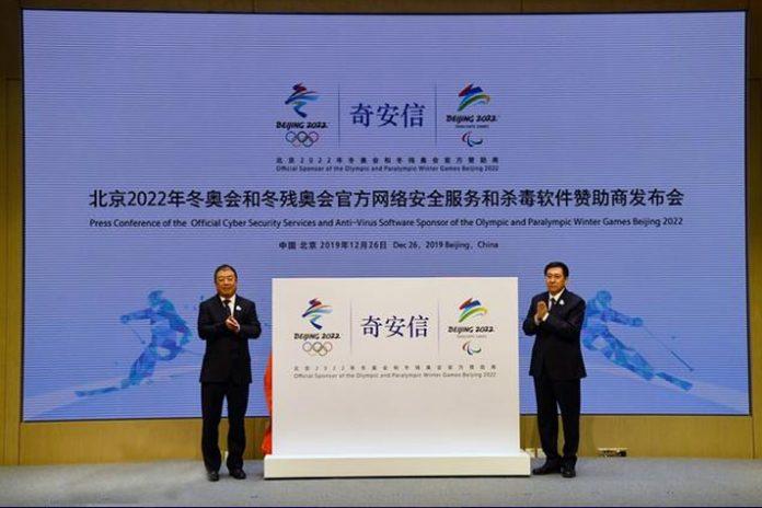 2022 Beijing Games,Qi An Xin cybersecurity,Beijing 2022 Winter Games,Beijing Games,Sports Business News