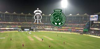 Assam Cricket Association,IPL,Rajasthan Royals,India vs Sri Lanka T20,IND vs SL T20 2020