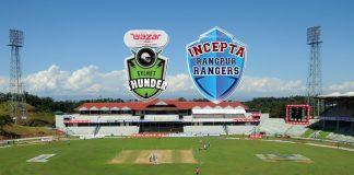 BPL LIVE,BPL LIVE Streaming,BPL LIVE telecast,Bangladesh Premier League LIVE,Sylhet Thunder vs Rangpur Rangers LIVE