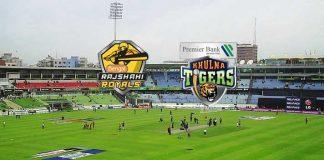 BPL LIVE,BPL LIVE Straming,BPL LIVE telecast,Bangladesh Premier League LIVE,Rajshahi Royals vs Khulna Tigers LIVE