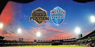 BPL LIVE,BPL LIVE Streaming,BPL LIVE telecast,Big Bash League LIVE,Dhaka Platoon vs Rangpur Rangers LIVE