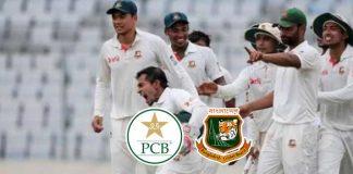 Shashank Manohar,Bangladesh tour of Pakistan,Bangladesh vs Pakistan series 2020,Pakistan Cricket Board, Sports Business News India