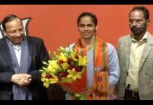 Saina Nehwal,Saina Nehwal BJP,Bharatiya Janata Party,Narendra Modi,Sports Business News