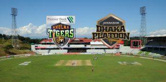 BPL LIVE,BPL LIVE Streaming,BPL LIVE telecast,Bangladesh Premier League LIVE,Dhaka Platoon vs Khulna Tigers LIVE