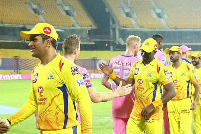 IPL 2020, MA Chidambaram Stadium,Chennai Super Kings,Madras Cricket Club,Sports Business News