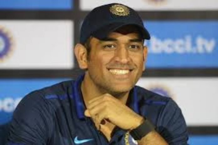 MS Dhoni,Jharkhand Ranji Trophy,BCCI,Ravi Shastri,Indian Premier League