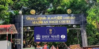 Madras High Court,Prasar Bharati,Doordarshan,OTT players,Sports Business News India