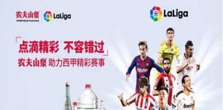 LaLiga football league,Chinese mineral water,NongFu Spring,Sergi Torrents,Sports Business News