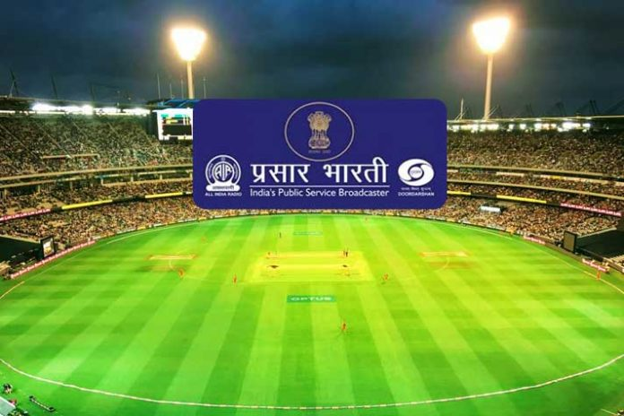 Ind vs Eng 5th T20 Live Commentary & Broadcast free,AIR, DD live stream