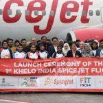 Khelo India athletes,SpiceJet Flight,2020 Khelo India Youth Games,2020 Khelo India Games,Sports Business News India