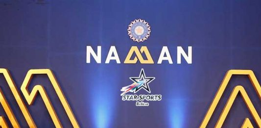 BCCI,BCCI's annual Naman Awards,Annual Naman Awards,Star Sports,Sports Business News India