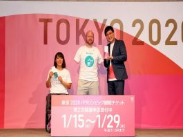 Tokyo 2020 Games,Tokyo 2020 ticket designs,2020 Olympic and Paralympic Games,Tokyo 2020 Tickets,Sports Business News