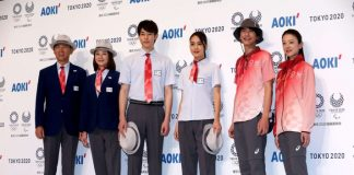 Tokyo 2020,2020 Olympic and Paralympic Games,Tokyo 2020 Olympic Games,Tokyo 220 uniforms,Sports Business News