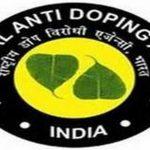 NADA,Amit Dahiya,National Javelin Throw Open Championships,NADA Anti-Doping, Amit Dahiya bans