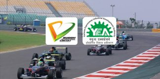 Buddh International Circuit,Buddh International Circuit auction,Formula One,India f1 track,Sports Business News