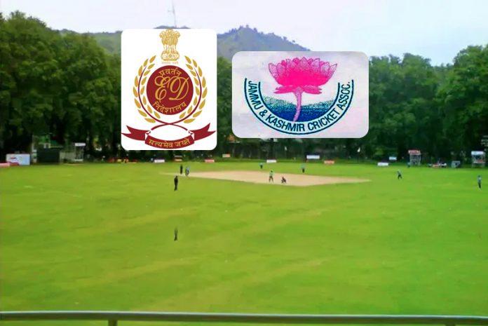 J&K Cricket Association,Mohad Salmeem Khan,Ahsan Ahmad Mirza,BCCI,Sports Business News