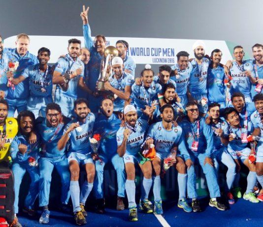 International Hockey Federation,FIH Junior Men's World Cup,FIH Junior Men's World Cup 2021,Junior Men's World Cup,Sports Business News India