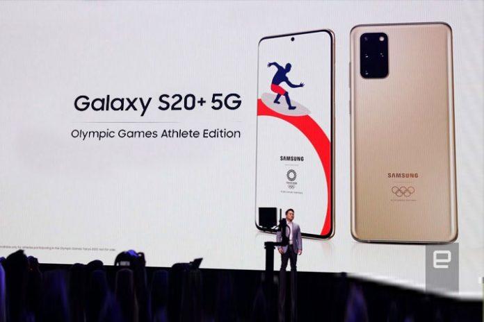 Tokyo 2020,Tokyo 2020 olympic,Tokyo 2020 athletes,Samsung Galaxy S20+,Sports Business News