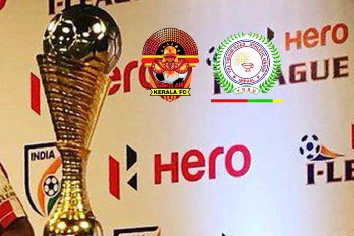 I-League LIVE,I-League LIVE streaming,I-League LIVE telecast,I-League 2020 LIVE,Gokulam Kerala FC vs TRAU FC LIVE