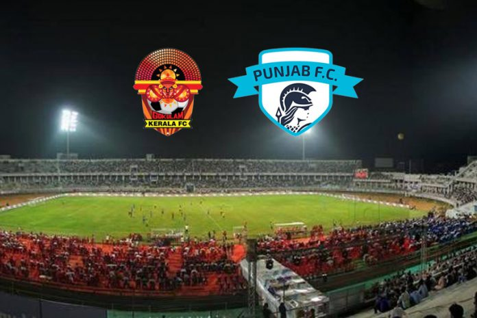 I-League LIVE,I-League LIVE Streaming,I-League LIVE telecast,Punjab FC vs Gokulam Kerala LIVE,I-League 2020 LIVE