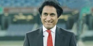 Ramiz Raja,Imran Khan,Umar Akmal suspend,Pakistan Super League 2020,Sports Business News