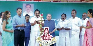 Salem Cricket Foundation,Chennai Super Kings,IPL 2020,MS Dhoni,Sports Business News India