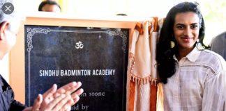 PV Sindhu,PV Sindhu badminton academy,Heartfulness Institute,Sindhu badminton foundation,Sports Business News India
