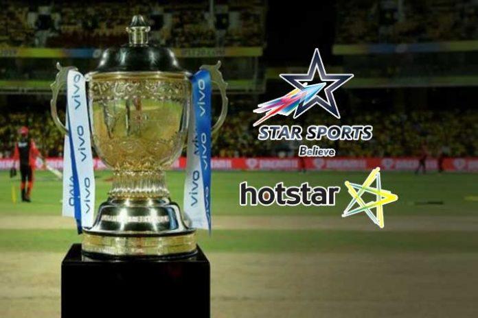 IPL 2020,IPL 2020 sponsorship,Indian Premier League,Star Sports Malayalam,Sports Business News India