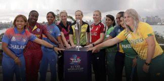 ICC Women's T20 World Cup,ICC Women's T20 World Cup final,Harmanpreet Kaur,Women's international match,Sports Business News