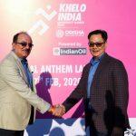 Khelo India University Games,Indian Oil,Khelo India University Games sponsorship,Khelo India Games,Sports Business News India
