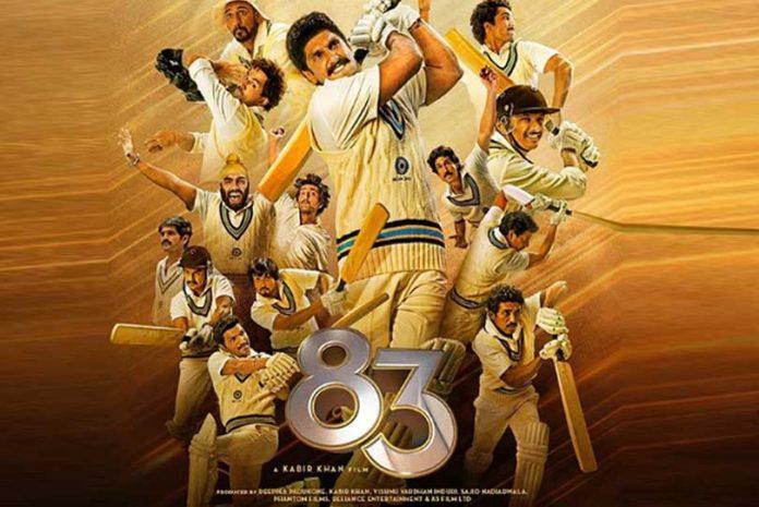 Ranveer Singh,83 World Cup movie,83 World Cup movie release date,Deepika Padukone,Coronavirus