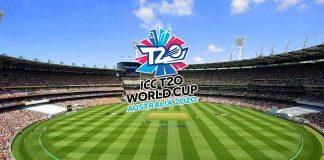 ICC T20 World Cup 2020,ICC T20 world cup schedule,T20 world cup,ICC T20 World Cup,ICC T20 schedule