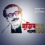 Mujib 100 Cup,Mujib 100 T20 Cup,BCB,Bangladesh Cricket Board,Coronavirus