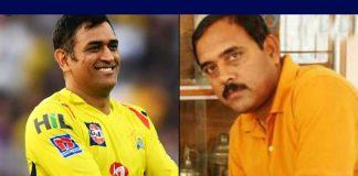 IPL 2020,Indian Premier League,MS Dhoni,Keshav Ranjan Banerjee,IPL 2020 schedule
