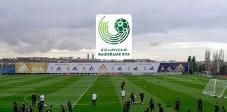 Belarusian Premier League LIVE,Belarusian Premier League 2020, Belarusian Premier League LIVE Streaming,FC Minsk vs Dinamo Minks LIVE,Belarusian Premier League LIVE Telecast