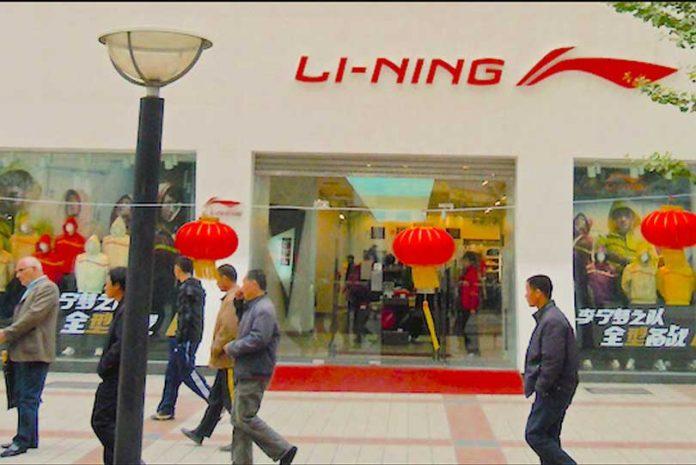 Li-Ning sports brand,Coronavirus,Chinese sports brand,Sports Business News,Sports Business