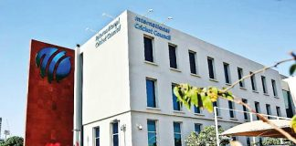 Coronavirus,International Cricket Council,ICC board meeting,Shashank Manohar,Sports Business News