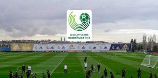 Belarusian Premier League LIVE,Belarusian Premier League 2020,Belarusian Premier League LIVE Streaming,Neman vs Vitebsk LIVE,Belarusian Premier League LIVE Telecast