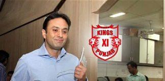 IPL 2020,Indian Premier League,Ness Wadia,BCCI,Kings XI Punjab