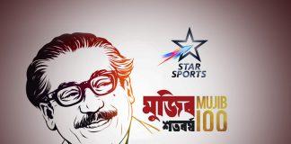 Mujib Centenary T20 Cup LIVE,Asia XI vs World XI squads,Star Sports,Virat Kohli,Sports Business News