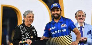 IPL 2020,Indian Premier League,BCCI,IPL 2020 prize money,Sports Business News India
