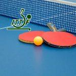 Sports Business News,Sports Business,World Table Tennis,ITTF,ITTF events