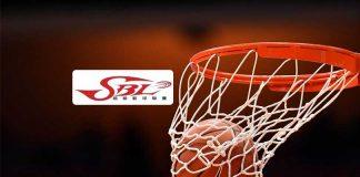 Super Basketball League 2020,Super Basketball League LIVE,Super Basketball League LIVE Streaming,Super Basketball League LIVE Telecast,Pauian Archiland vs Taiwan Beer LIVE